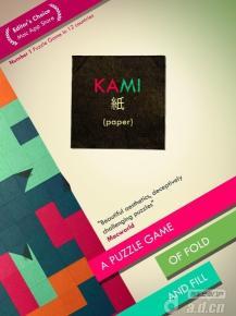 《神之折纸 KAMI》安卓版下载