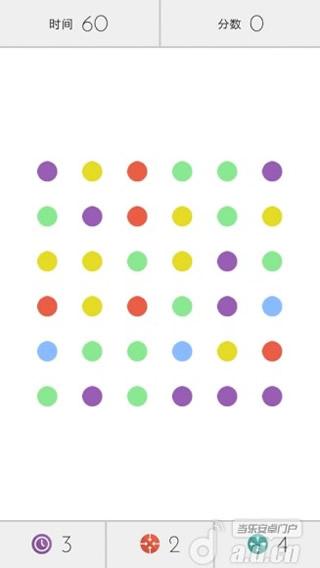 《连点消除 Dots》