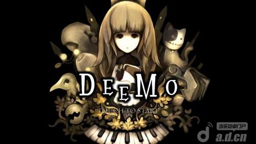 『古樹旋律Deemo』評測:轉身之前,珍重再見
