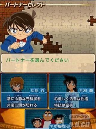 《名侦探柯南:苍蓝宝石的轮舞曲》