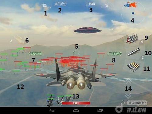 《搏击长空:制空霸权 Sky Gamblers: Air Supremacy》