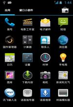 【CM10稳定版】CM10官方ROM For 三星Galaxy SII I9100G