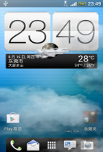 HTC G11_G12 完整Sense4.0_稳定流畅_全新体验_5.0