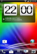 国外知名的Android Revolution HD 7.1.0 安卓4.0.4 for HTC One X基于官方固件
