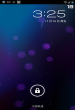 【CM10每夜版】CM10官方4.1.2ROM For 三星Galaxy Note2 N7100