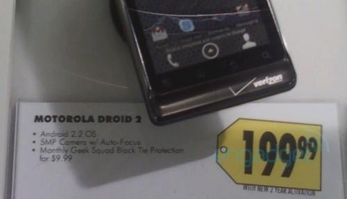 摩托复兴之路DROID2售价全曝光发布在即