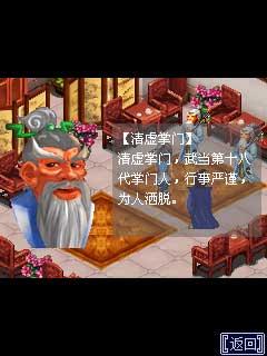 梦幻江湖 小人物的大武侠时代
