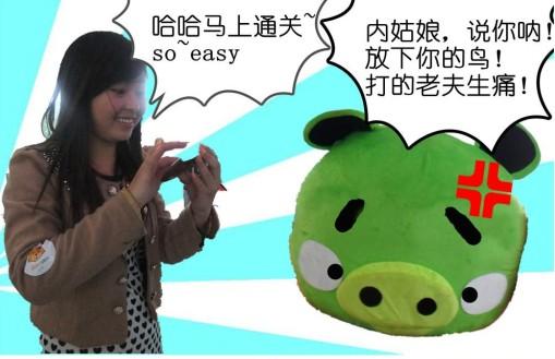变猪头表情_变猪头表情分享展示
