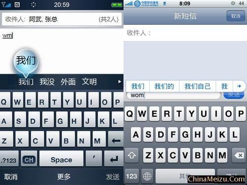 iphone短信界面_家具
