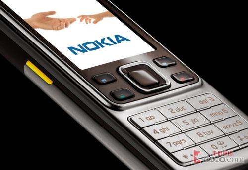 [新品]6300升级 诺基亚推出新款uma手机6301